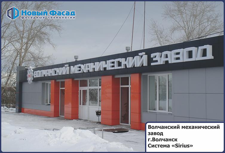 н 2 руское видео онлаин на сайте rulonvideoru